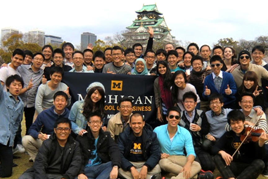 Michigan Ross Global MBA Program
